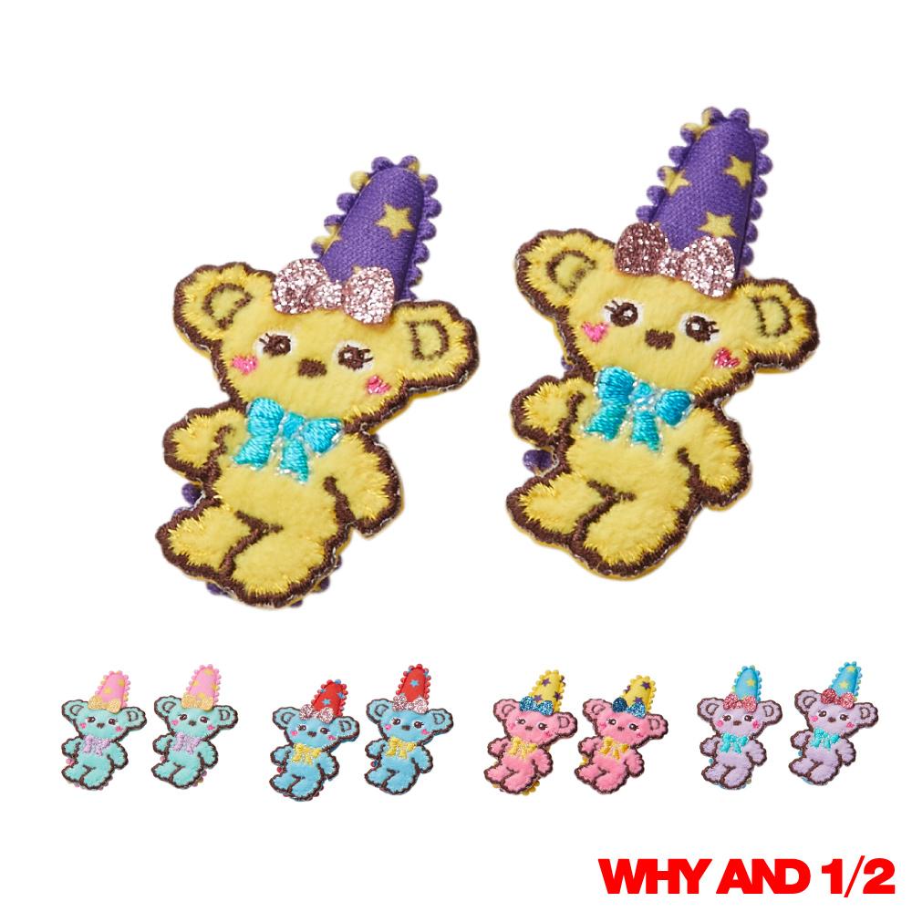 WHY AND 1/2 餅乾普普熊髮夾兩件組 多色可選