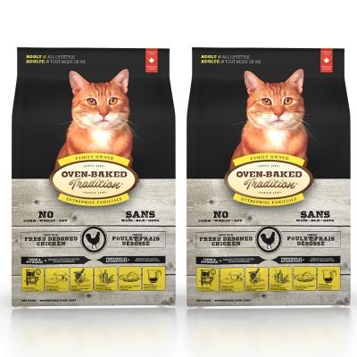 Oven-Baked烘焙客 成貓 雞肉口味 低溫烘焙 非吃不可 10磅 X 2入