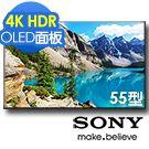 SONY 55吋 4K HDR 智慧連網 液晶電視 KD-55A1