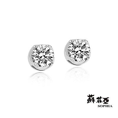 蘇菲亞SOPHIA -簡約四爪 總重 0 . 10 克拉鑽石耳環