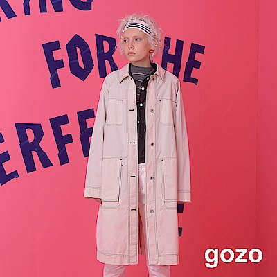 gozo-搶眼配色大口袋造型外套-二色