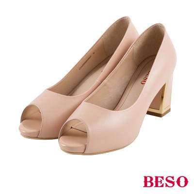 BESO 時髦名媛 金屬電鍍粗跟魚口跟鞋~米