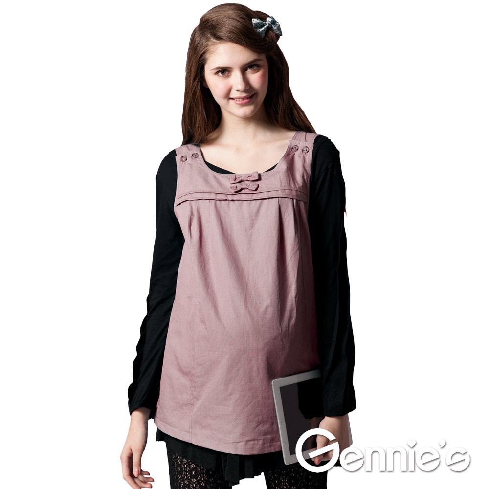 【Gennie's奇妮】防電磁波背心式工作服-產前/產後(GQ51)-粉色