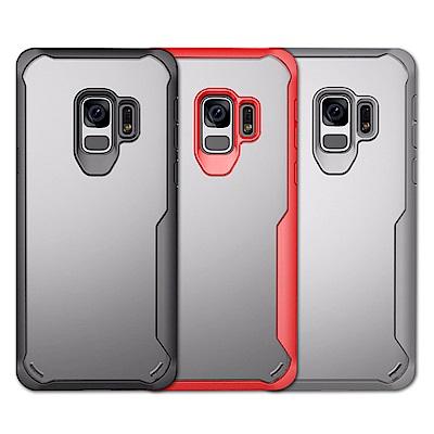 QinD SAMSUNG Galaxy S9 簡約防摔套