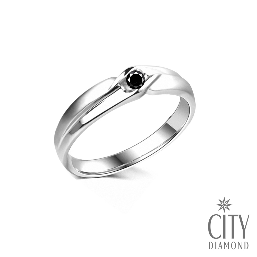 City Diamond【黑色篇章】10分黑鑽石『情定永恆』定情鑽戒(白K)