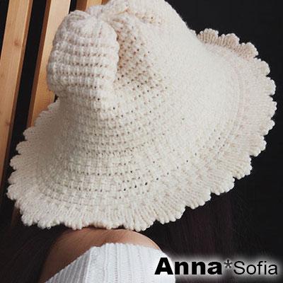 AnnaSofia 花邊毛線厚織 軟式盆帽漁夫帽(杏系)