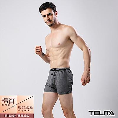 男內褲 雙色紗針織平口褲/四角褲  黑灰色    TELITA