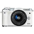 【快】CANON EOS M6+15-45mm 全新限量白 單鏡組*(中文平輸)