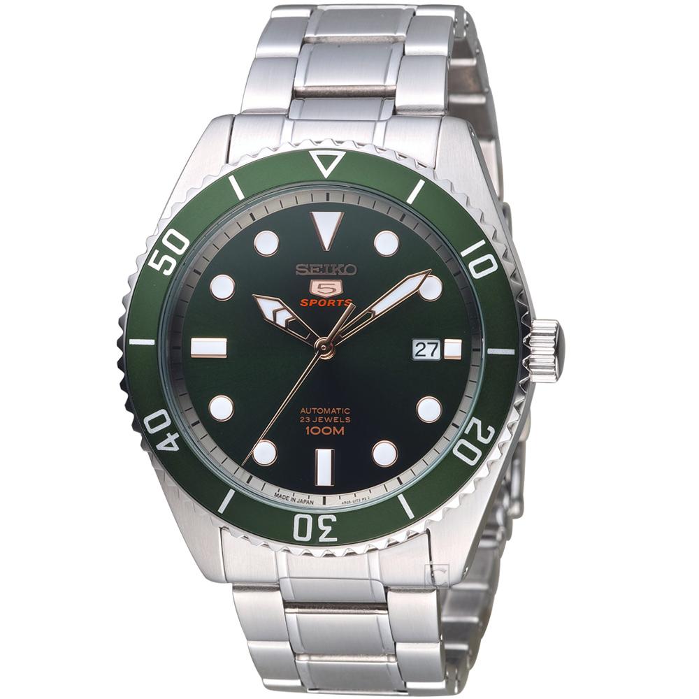 SEIKO精工5號23石復刻盾牌機械錶(4R35-02D0G)綠/44mm