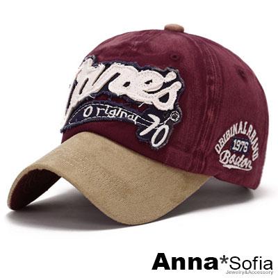 AnnaSofia 抓破立體文絨簷 棉質嘻哈棒球帽(酒紅系)