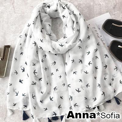 【滿額再75折】AnnaSofia 海鳥翱翔 流蘇墬披肩圍巾(白底系)