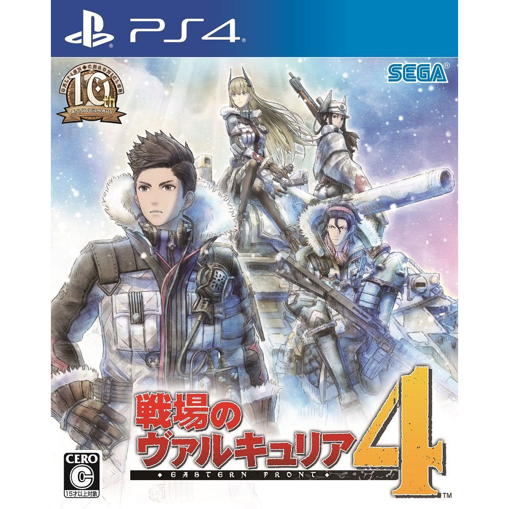 (預購)戰場女武神 4- PS4 亞洲 中文一般版(拆封無鑑賞期)
