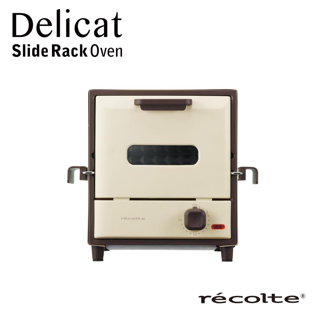 recolte日本麗克特 Delicat 電烤箱 RSR-1 (公司貨)