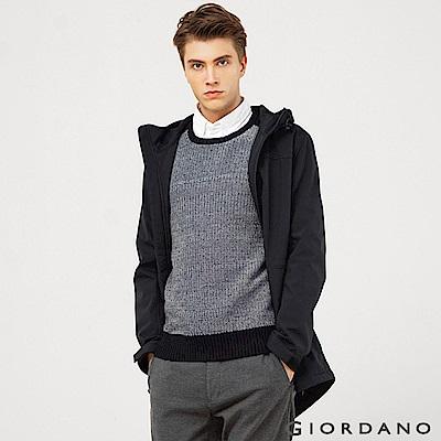 GIORDANO 男裝素色搖粒絨中長版修身連帽外套- 09 標誌黑