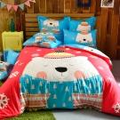 義大利Fancy Belle 雙人貢緞防蹣抗菌吸濕排汗兩用被床包組 大白熊