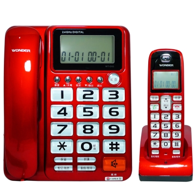 WONDER旺德2.4GHz超大字鍵數位無線電話 WT-D03 (兩色)