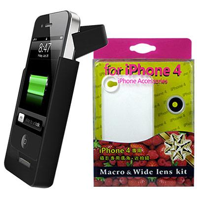 iPhone 4(S)背蓋電池 + 攝影專用廣角‧近拍鏡