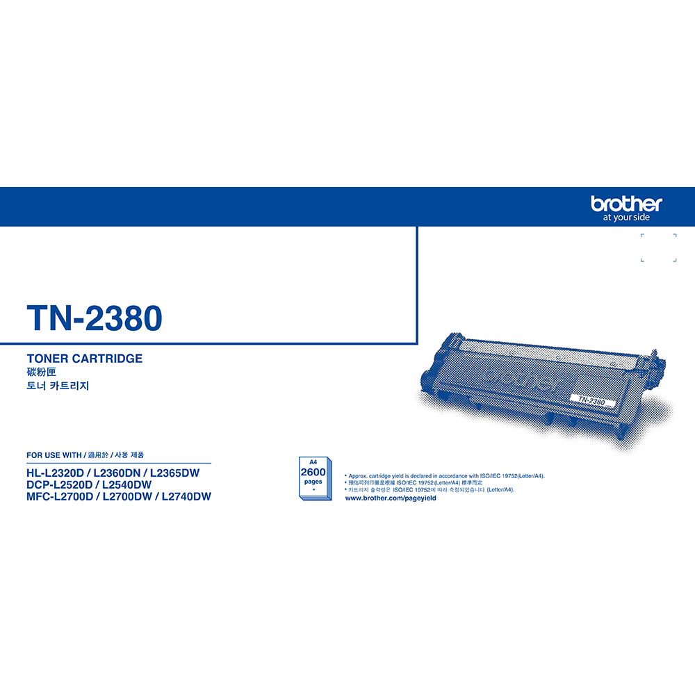 Brother TN-2380原廠高容量黑色碳粉匣