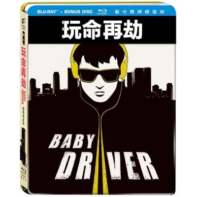 玩命再劫 限量雙碟鐵盒版 BABY DRIVER   藍光 BD