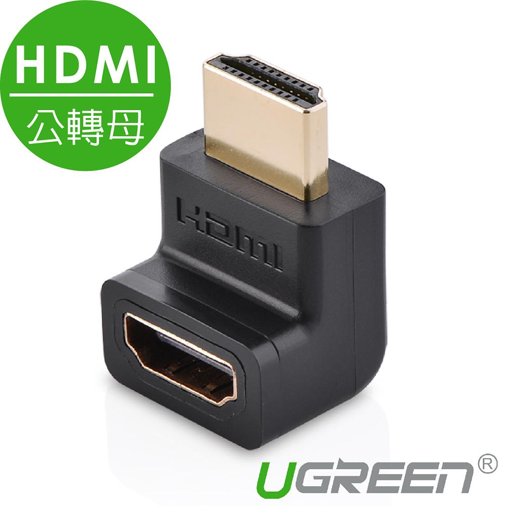綠聯 HDMI公轉母 轉接頭 @ Y!購物