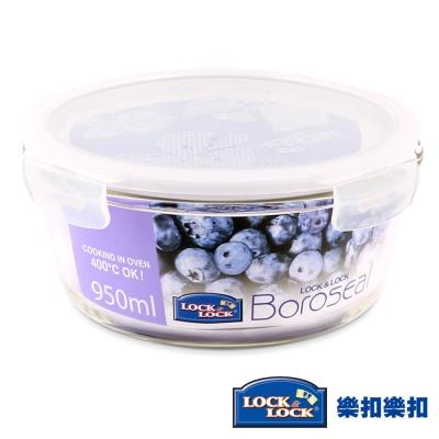 樂扣樂扣 第二代耐熱玻璃保鮮盒-圓形950ML(8H)
