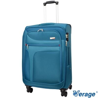 Verage維麗杰 24吋 二代風格流線系列旅行箱(藍)