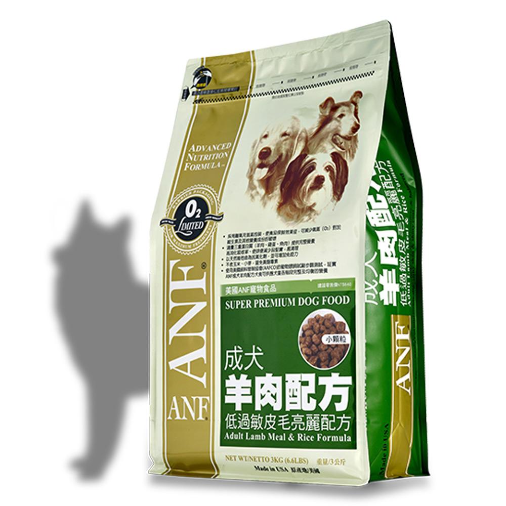 美國愛恩富ANF 成犬羊肉配方 小顆粒 狗飼料3kg X 2包