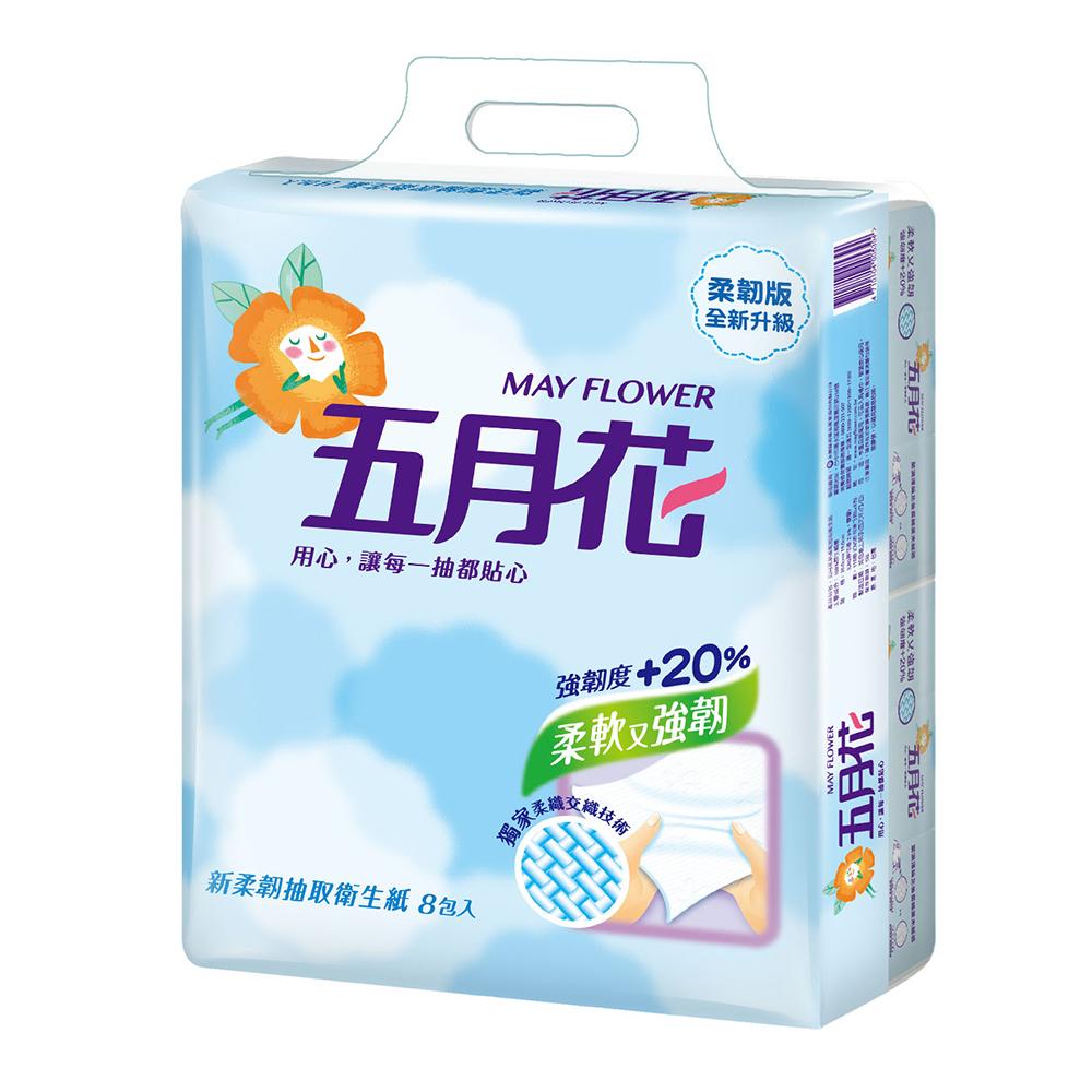 五月花新柔韌抽取式衛生紙(110抽x8包)