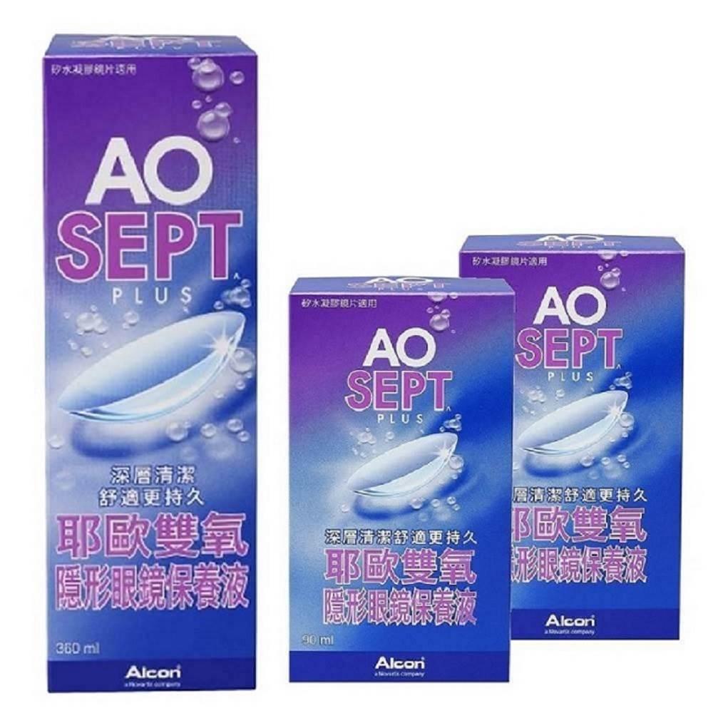 AO耶歐 雙氧隱形眼鏡保養液360mlX1+90mlX2