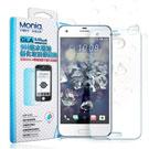 MONIA HTC One A9s 日本頂級疏水疏油9H鋼化玻璃膜