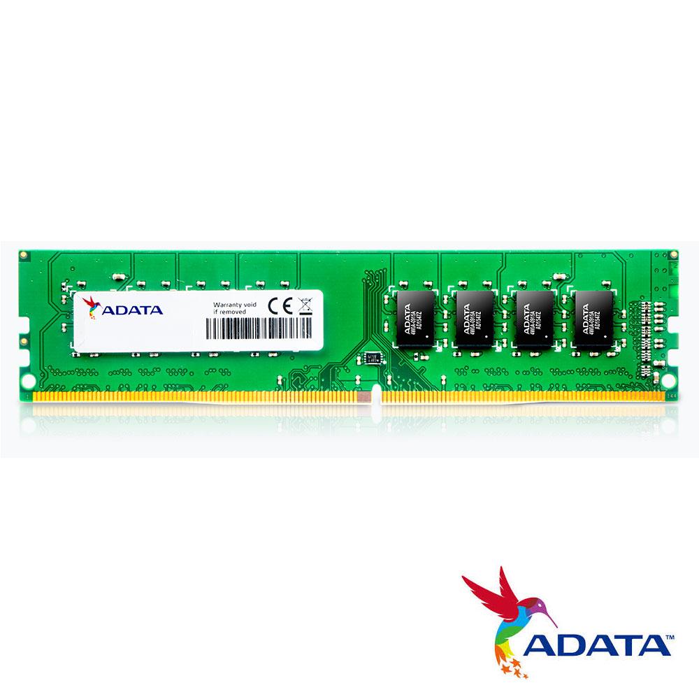 威剛ADATA DDR4 2400/4G RAM桌上型記憶體