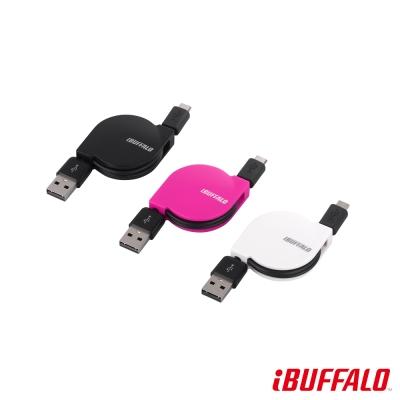 Buffalo  強化型線材 micro USB專用伸縮傳輸線(BSMPC07U75)