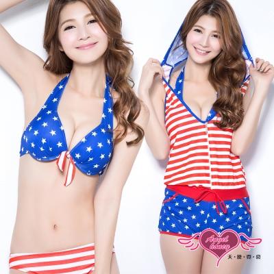 天使霓裳 性感美式 三件式鋼圈比基尼泳衣(藍M~XL)