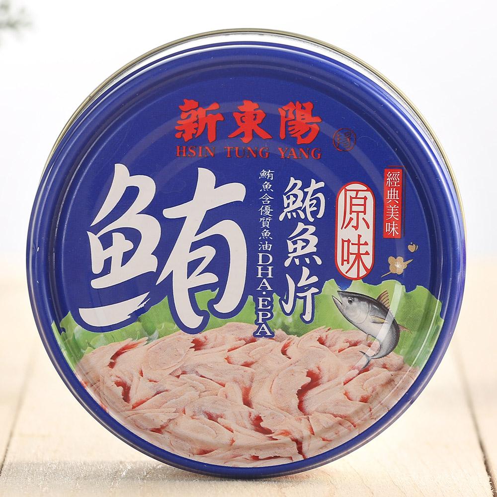 新東陽 鮪魚片(150g)