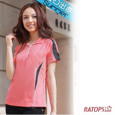 【瑞多仕】女款 連配拉鏈POLO衫_DB8350 嫩桔/黑 V1