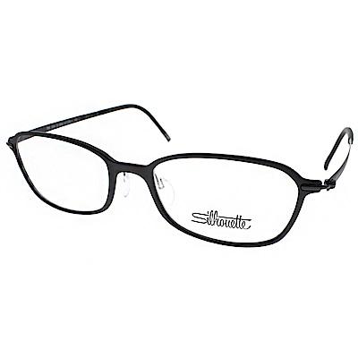 Silhouette詩樂眼鏡 輕盈小框款/霧黑#ST1554 C6050