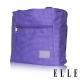 ELLE 輕旅休閒可掛式摺疊收納尼龍手提肩背包- 格紋紫 EL82357 product thumbnail 1