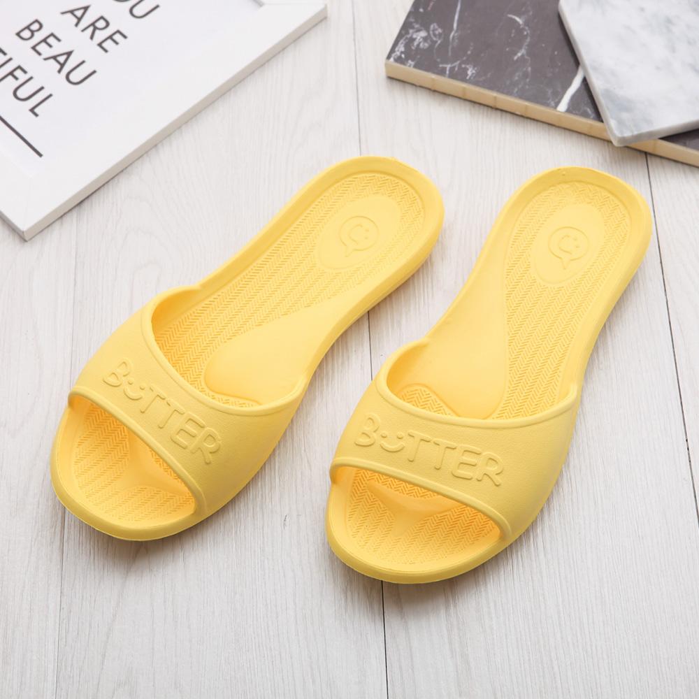 333家居鞋館 小清新美好生活家居拖鞋-黃色