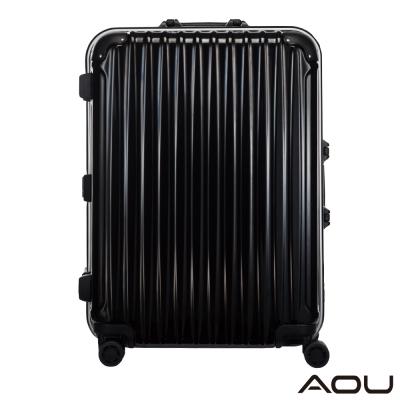 AOU 26吋 TSA鋁框鎖PC鏡面行李箱旅行箱 專利雙跑車輪(黑)99-048B