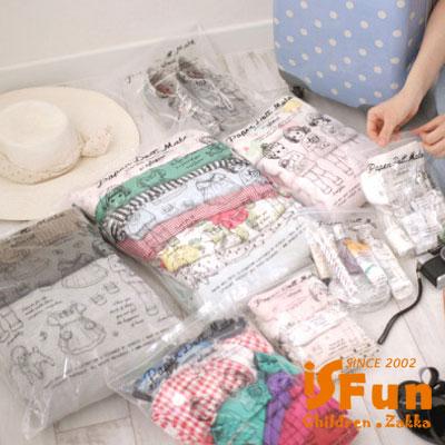 iSFun 旅行專用 娃娃防水收納袋 8入