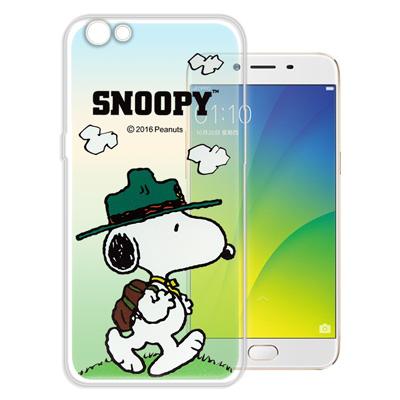 史努比/SNOOPY 正版授權 OPPO R9s 5.5吋 漸層彩繪手機殼(郊遊...