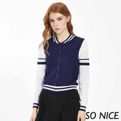 SO NICE條紋針織棒球外套