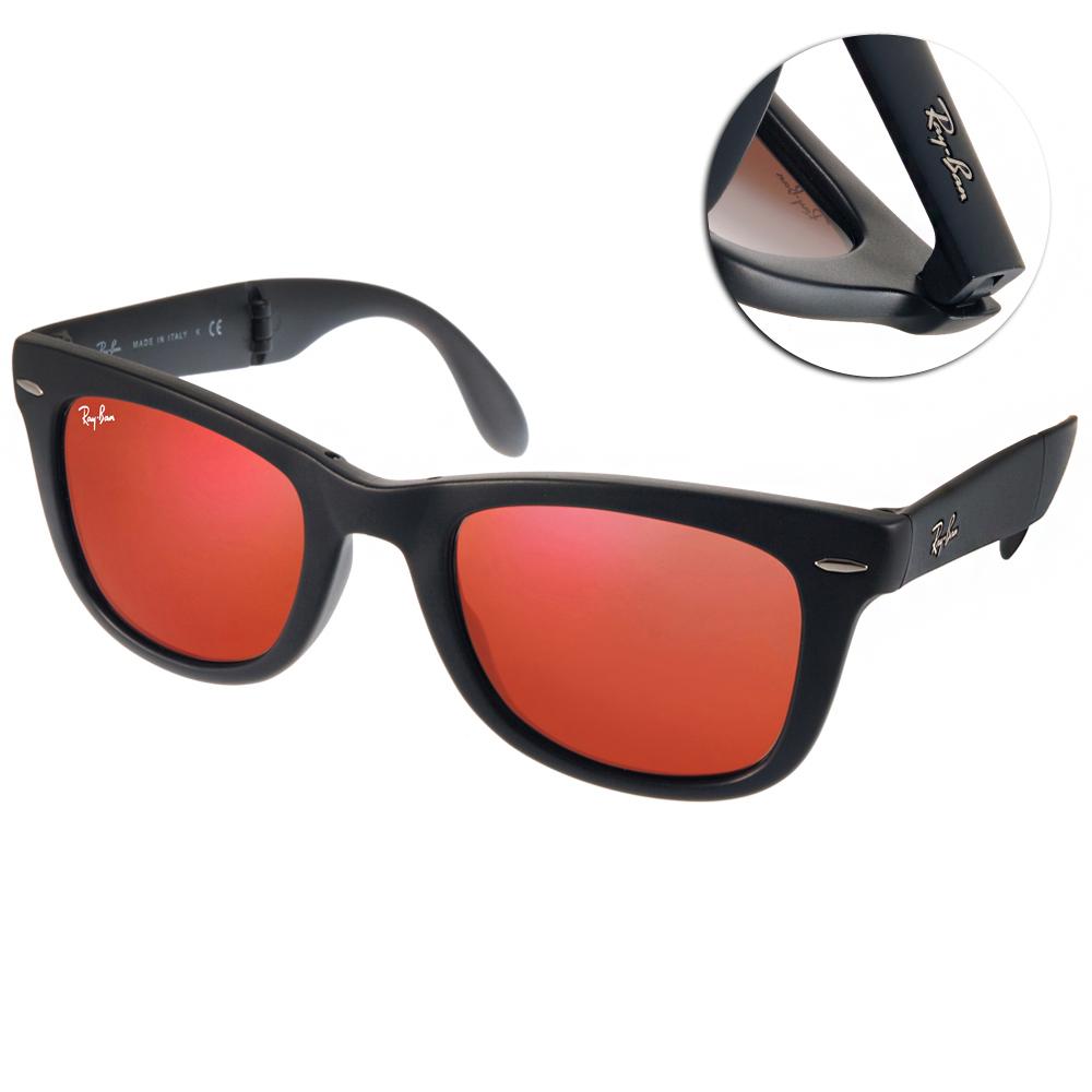 RAY BAN太陽眼鏡 Wayfarer/霧黑-水銀紅#RB4105 601S2K