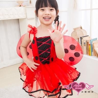 天使霓裳 俏皮瓢蟲公主 萬聖節童裝系列(紅M,L)