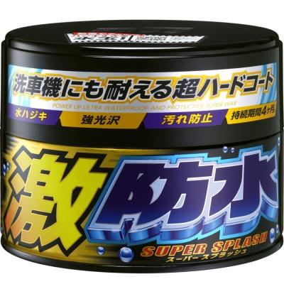 日本SOFT99 激防水蠟(深色和深銀粉漆專用)-快
