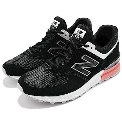 New Balance 休閒鞋 574 運動 復古 男鞋