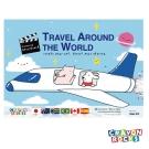 酷蠟石 - 說故事繪圖本 - 小豬的環遊世界之旅