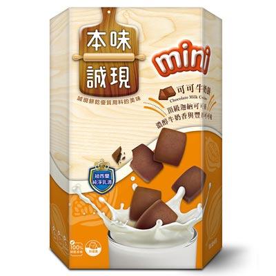 本味誠現 mini可可牛奶餅(174g)
