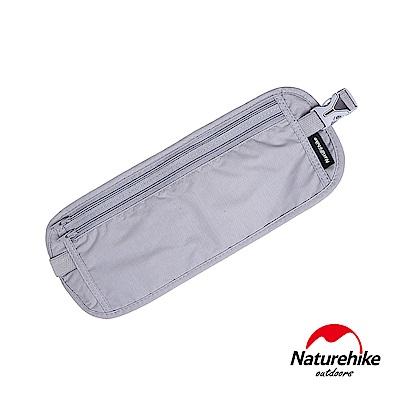 Naturehike 戶外旅行防盜貼身隱形腰包 防搶包 淺灰