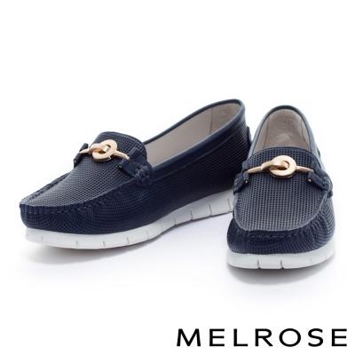 休閒鞋 MELROSE 全真皮沖孔飾釦厚底休閒鞋-藍